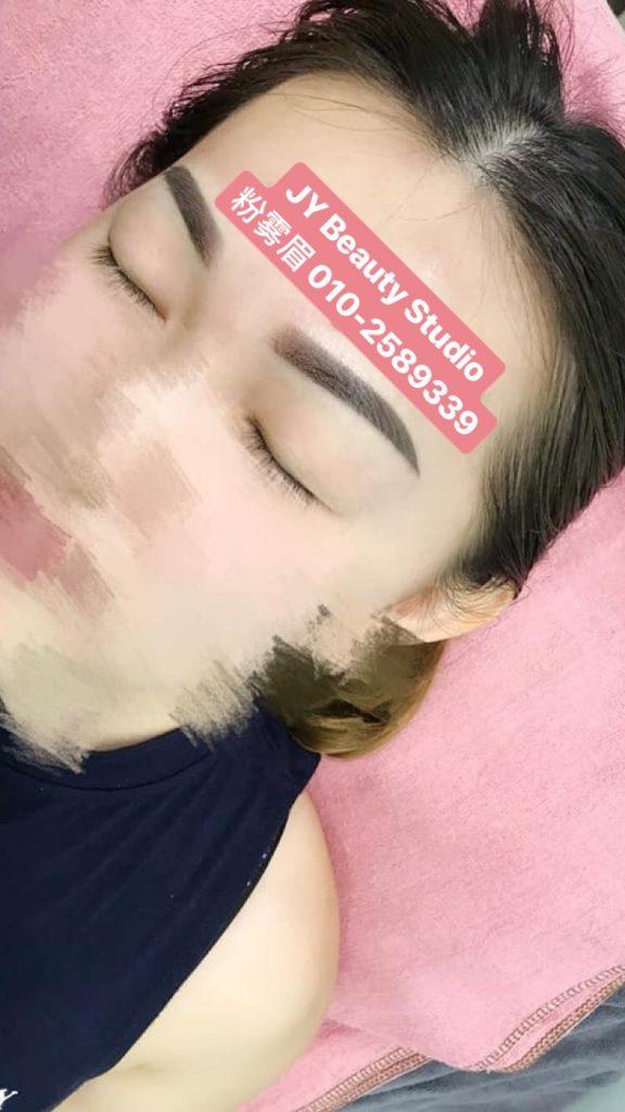 Kepong纹眉